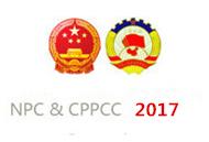 NPC, CPPCC Sessions 2017
