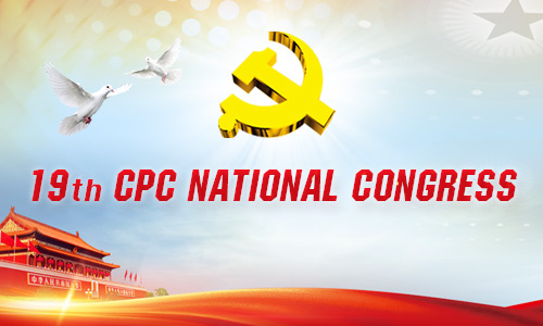 19th CPC National Congress