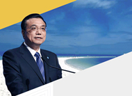 Li attends East Asia summit, visits Philippines