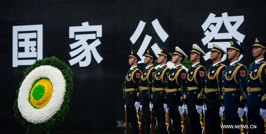 National Memorial Day for Nanjing Massacre Victims