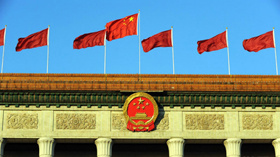 NPC & CPPCC sessions in 2018