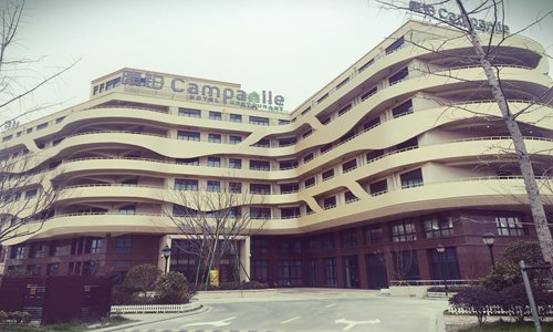 Grand opening of the first Campanile hotel in Huzhou