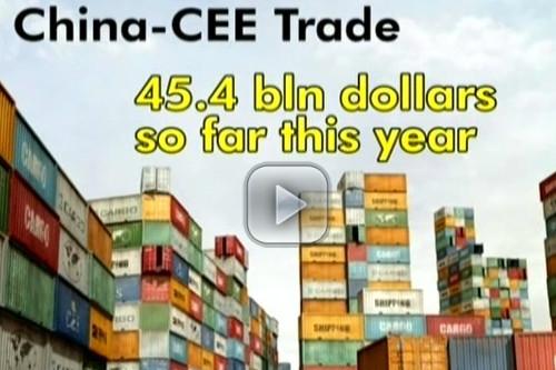 China-CEE leaders