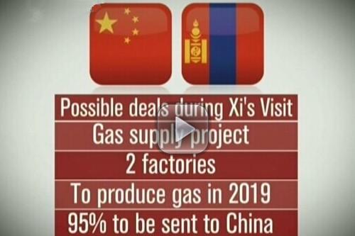 President Xi to visit Mongolia