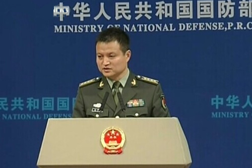 Defense ministry pledges zero-tolerance on corruption