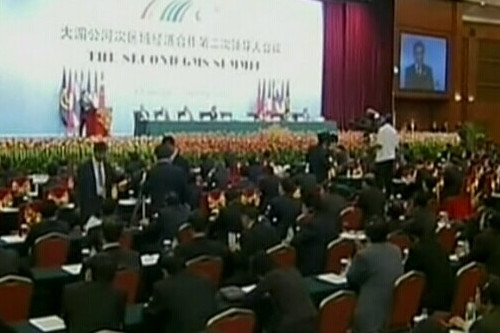 Li to attend Greater Mekong Subregion summit
