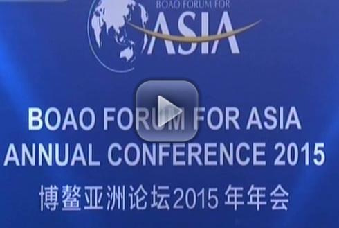 Agenda of 2015 Boao Forum for Asia