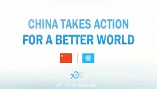 China & UN