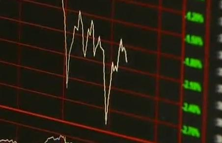 Benchmark Shanghai index slumps 6.86% on first trading day