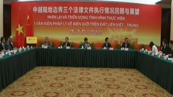 China and Vietnam review implementation of border rules