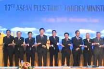 China, ASEAN seek common ground despite disputes