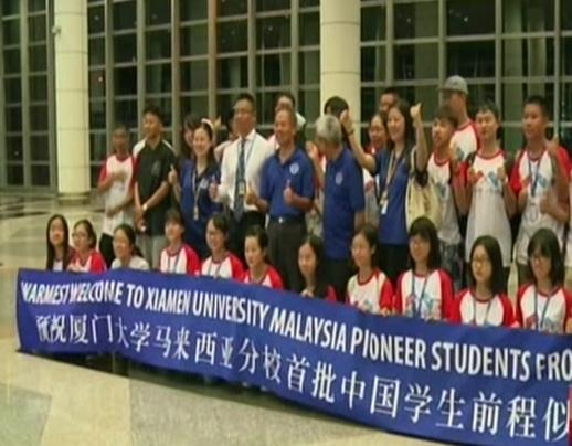 First ever Chinese overseas campus opens in Kuala Lumpur