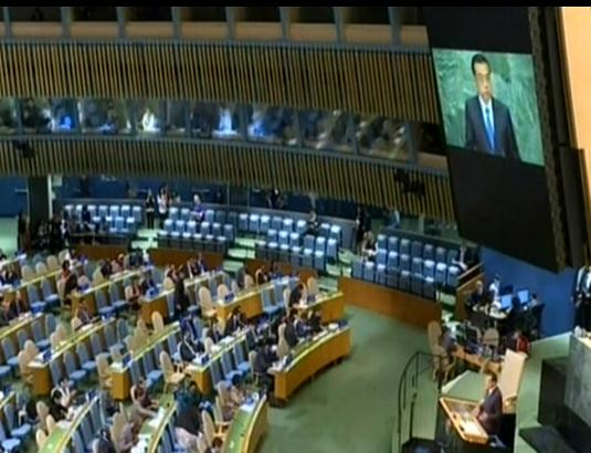 Implementing development goal a major theme at UNGA
