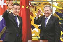 China committed to helping Cuban economy