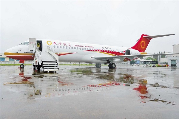 The second ARJ21 aircraft delivered to customer