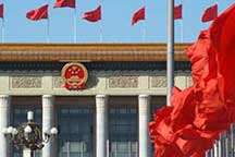 Plenum to focus on CPC