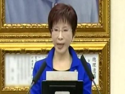 KMT leader to make trip to Mainland