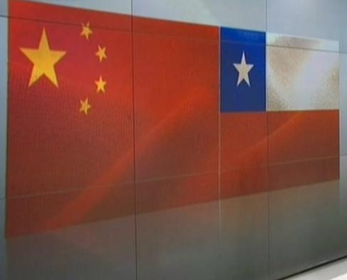 China to push economic ties with Chile