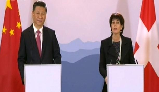 China and Switzerland vow to upgrade FTA