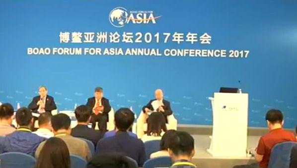 Boao Forum for Asia kicks off, three reports released