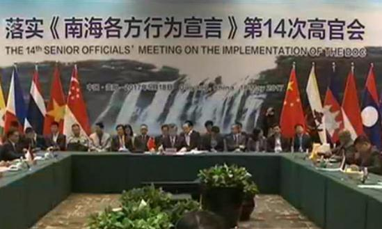 China, ASEAN approve Code of Conduct for South China Sea framework