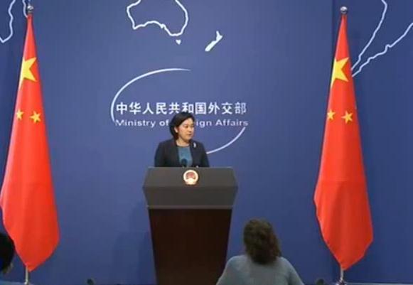 China says six Japanese under probe for