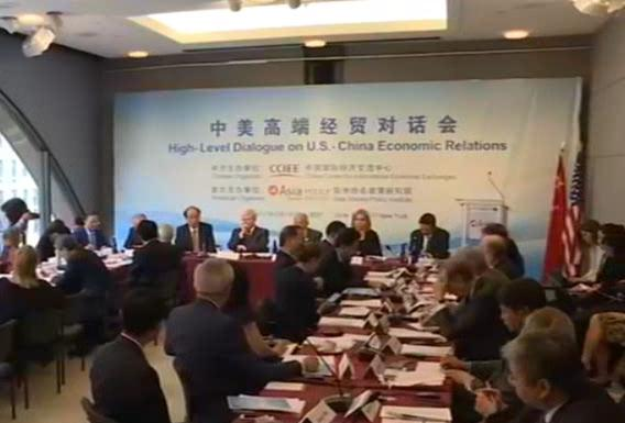 Asia Society event highlights bilateral trade, B&R initiative