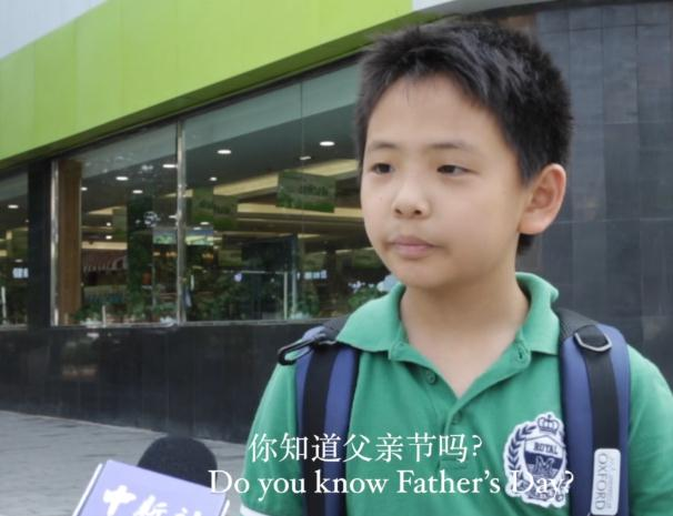 Father is...?