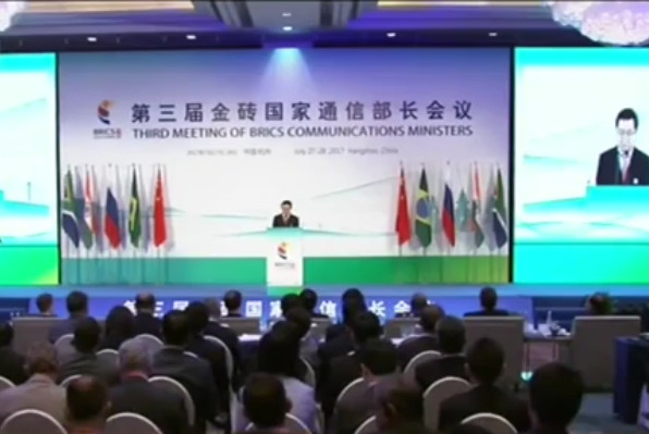 BRICS communications ministers talk IT cooperation, cybersecurity