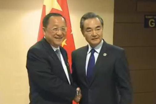 Chinese FM: Germany can play role in peaceful Korean Peninsula resolution