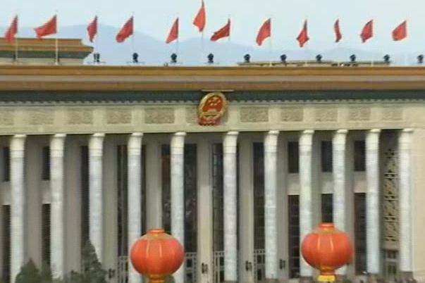 Preview of the 19th CPC National Congress
