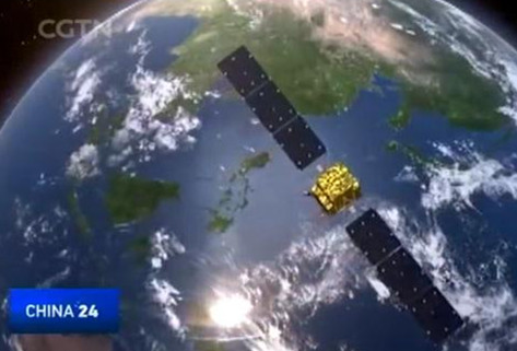 BeiDou Navigation Satellite System marks 5 years of operation
