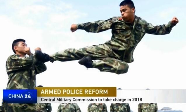 Armed Police Reform: Central Military Commission to take charge in 2018