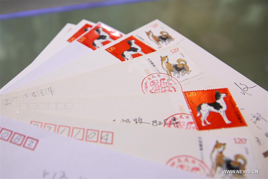 Celebrating Chinese Lunar New Year of the Dog through stamps