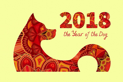 Year of the Dog: foreign takes and best wishes