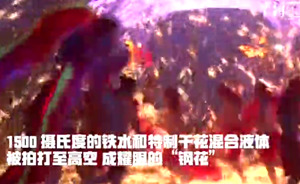 Fire dragon dance lights up Hubei sky
