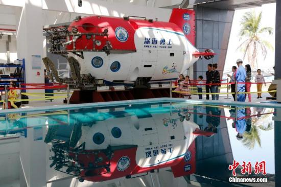 China's manned submersible opens to the public