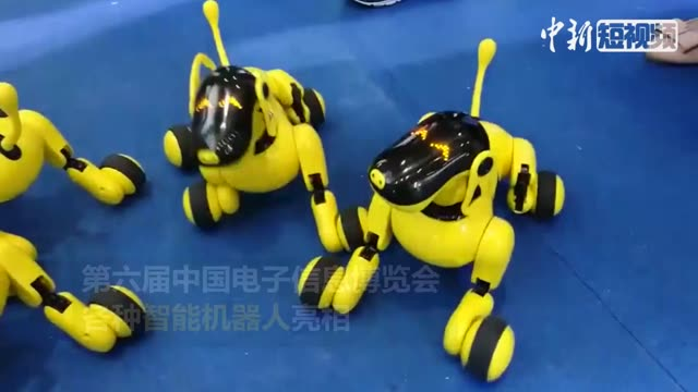 World of robots showcased at CITE 2018