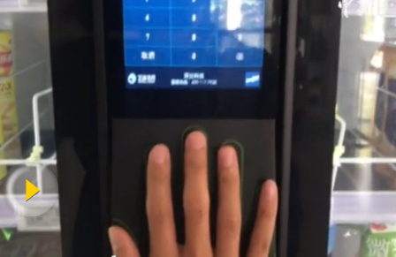 Paying with your veins - new palm payment system appears in Shanghai