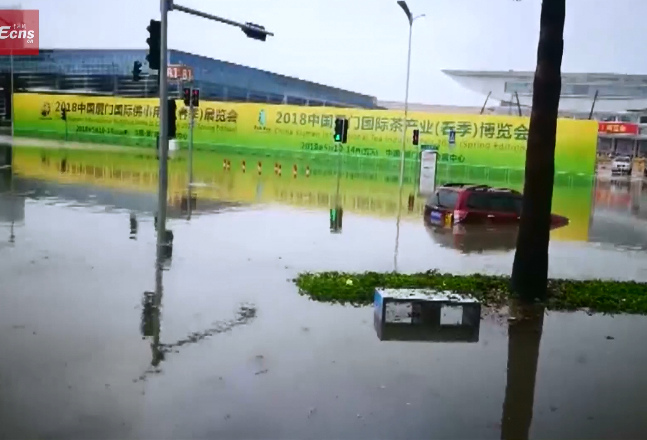 Rainstorm causes flooding in Xiamen