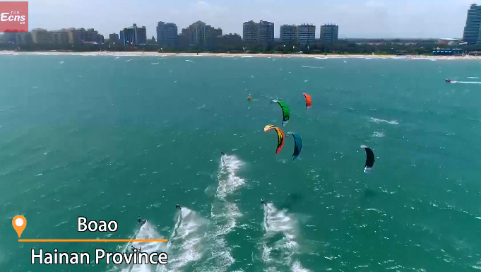 Kite surfers compete in Hainan