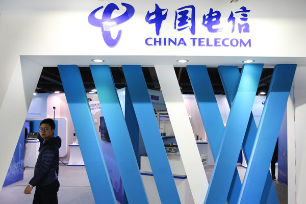 China Telecom offers satellite phone services