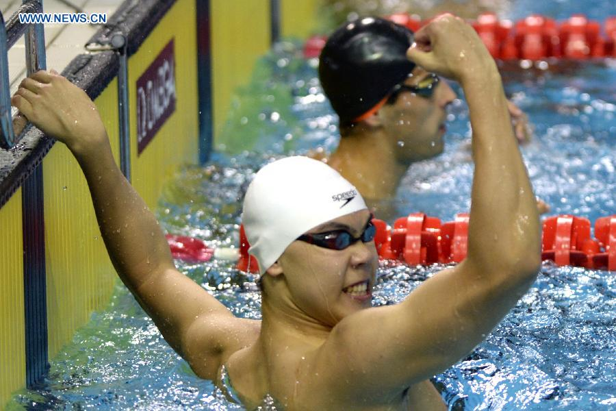 Yu Hexin wins gold medal of Men's 50m butterfly of swimming