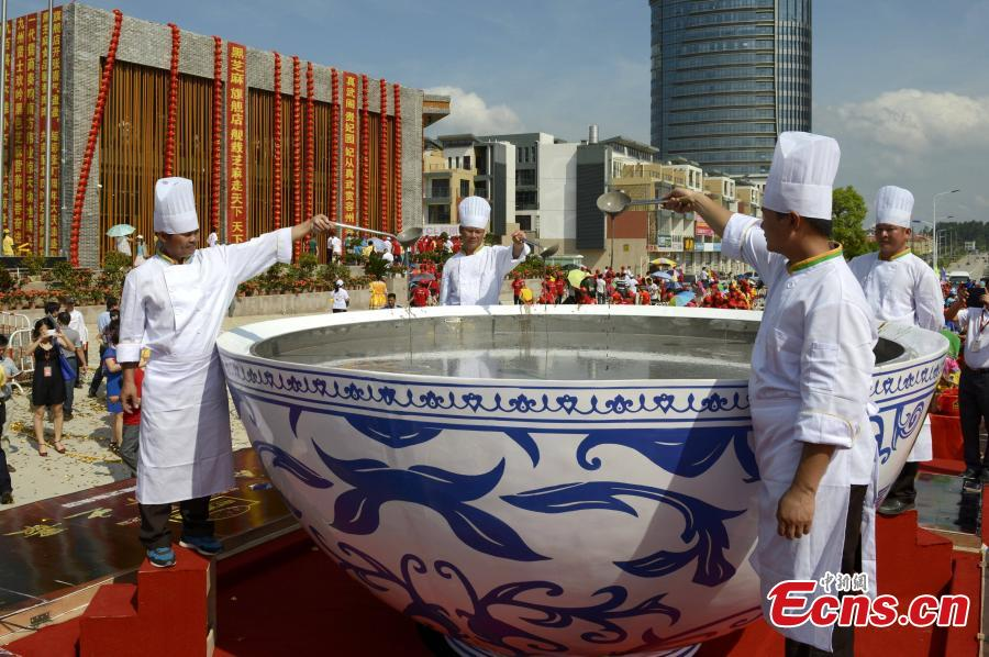 World's largest bowl of black sesame soup certified in Guangxi