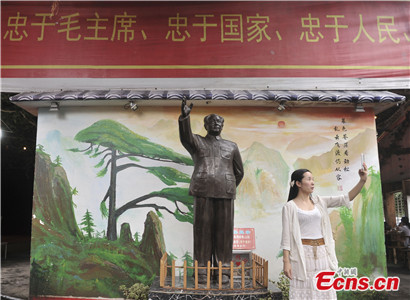 Chairman-Mao-themed restaurant at Chongqing's Yangren Street