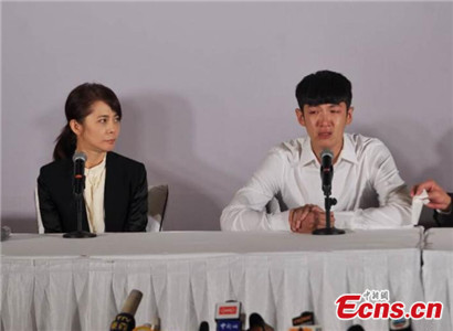 Taiwan actor Kai Ko makes public apology at news conference
