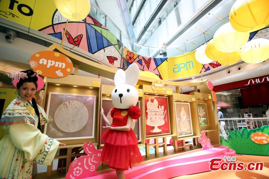 Paper art exhibit held to embrace Mid-Autumn Festival