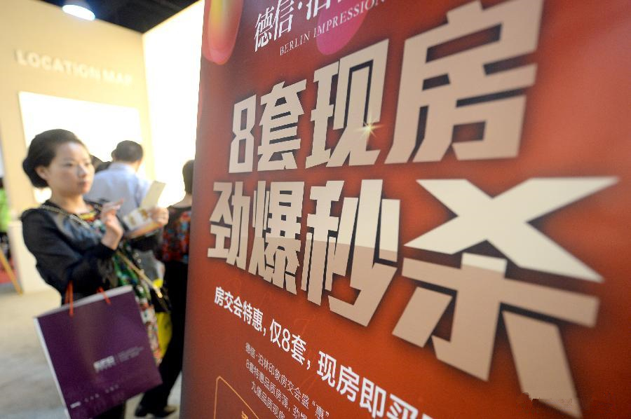 E China's Hangzhou lifts housing purchase limits