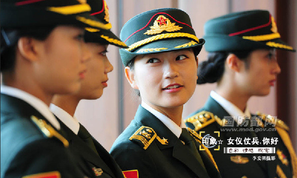 Charm of PLA female honor guards