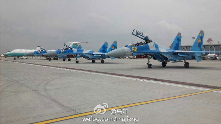 Kazakhstan fighter jet makes emergency landing in NW China